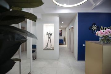 Anclara® Health & Aesthetics - wnętrze