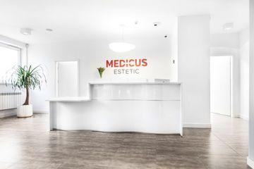 Wnętrze Gabinety medycyny estetycznej Tychy Medicus Estetic - recepcja