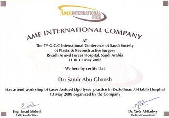 AME Certyfikat